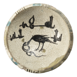 Cuenco de cerámica vidriada de época islámica (siglo X)