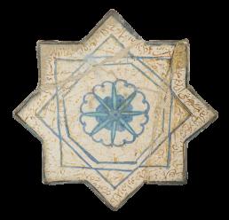 Azulejo en forma de estrella de 8 puntas